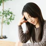 「人間関係に疲れやすい人の特徴と対処法」で会社生活を快適に!