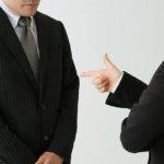 職場にいる距離を置いた方がいい人 ~ 要注意な5つのタイプ