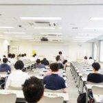 職業訓練校の試験対策 ~ 筆記・面接に合格するコツ・勉強方法