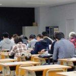 「職業訓練校の体験談」~ メリット・試験・授業・成果・感想など