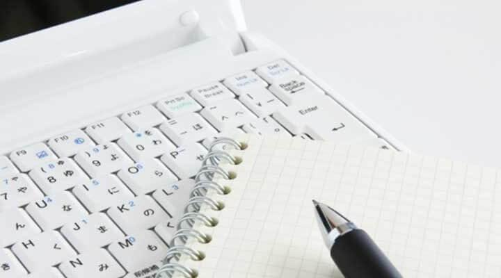 Webクリエイター能力認定試験 エキスパートの試験対策
