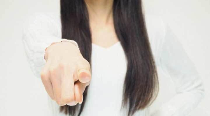 価値観を押し付け、批判ばかりする女性