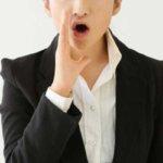 口が軽い人の特徴と心理 ~ 見分け方・対処法・直す方法