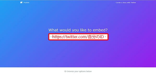 Twitterのボタン作成ページ