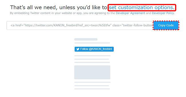 Twitterフォローボタン標準表示