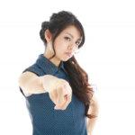 嫌がらせをする人の心理・特徴と対処法 – 職場やご近所対策に