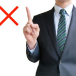 開業届を出すメリット・デメリット – 個人事業主に提出は必要?