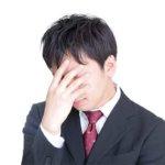 断れない性格の人の特徴と心理 – 嫌と言えないのを直す方法