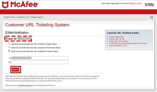 Ticket IDの確認