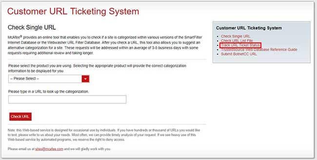 Track URL Ticket Statusをクリック