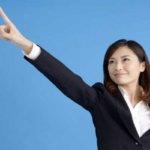 頑張りすぎる人の特徴と改善方法 – どういう性格?直すには?