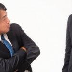 弱い者いじめをする人の特徴と対処法 – 心理・性格・対策は?