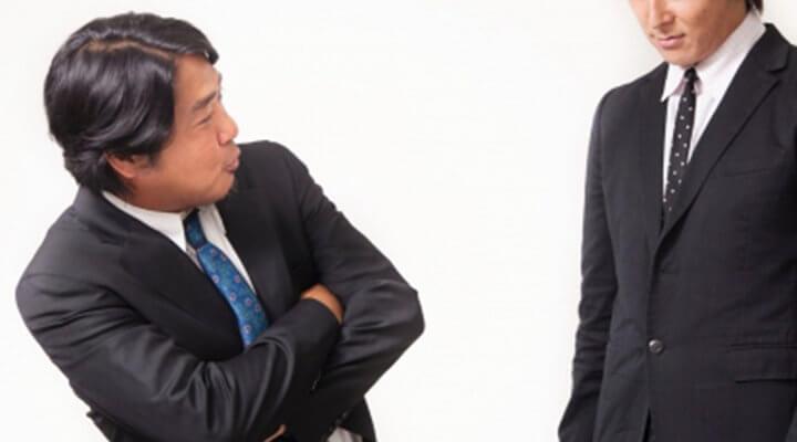 会社の部下に弱い者いじめをする男性上司
