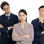 辞めてほしい人の特徴 – 職場の上司・同僚・部下・アルバイト等
