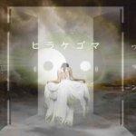 日本語は神語であり宇宙語 – 『開けゴマ』は天岩戸を開く呪文