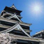 熊本城天守閣の復旧完了 – 天照大神の出現&弥勒(光)の世へ